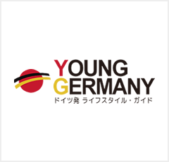 ドイツで留学生だった私