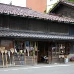 Morioka - Laden1