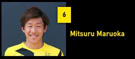 丸岡満選手 Ⓒhttp://www.bvb.de