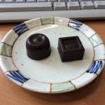 チョコレート ⒸGerman Embassy Tokyo