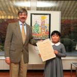 小学生の部第3位 吉田ひめさん ⒸGerman Embassy Tokyo 撮影:柳谷克実