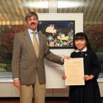 小学生の部第2位 北居由鈴名さん ⒸGerman Embassy Tokyo 撮影:柳谷克実