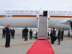 © Sudo, Deutsche Botschaft