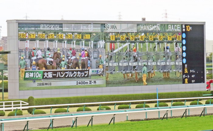 ⒸGK Osaka-Kobe