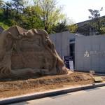 Ⓒ砂の美術館