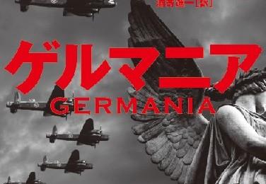 germania02