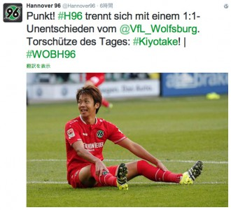 Ⓒ@Hannover96
