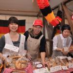 ドイツパン研究会 ⒸGerman Embassy Tokyo