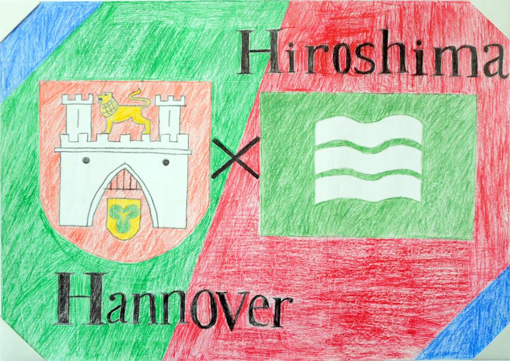 『姉妹都市』 磯崎拓人さん(広島市立井口中学校)©わたしのドイツ2010