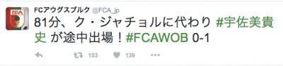 ©@FCA_jp