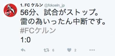 ©@fckoeln_jp