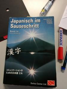 大学で使われている日本語の教科書