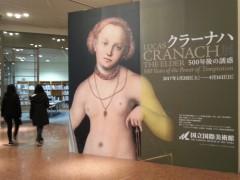 ©GK-Osaka