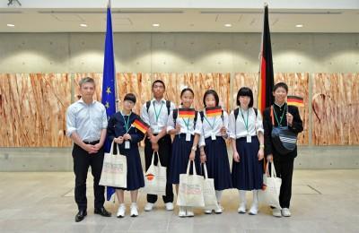 ©German Embassy Tokyo