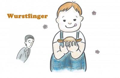 Wurstfinger