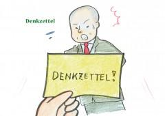 【今週のドイツ語】Denkzettel