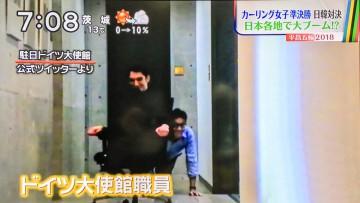 NHKテレビより