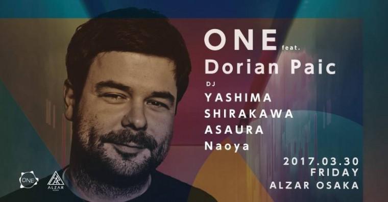 大阪ALZAR ONE Dorian Paic