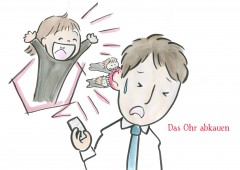 【今週のドイツ語】das Ohr abkauen