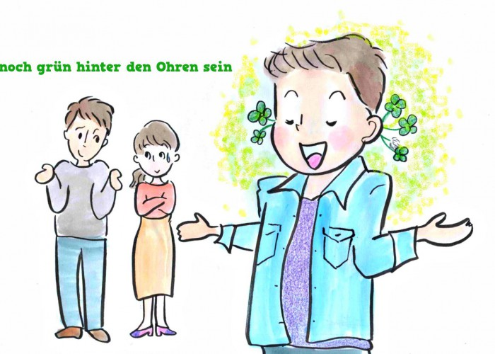 GrünhinterdenOhrensein