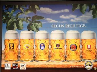 オクトーバーフェストのための醸造を許可されたミュンヘン6大醸造所のへレスビア。