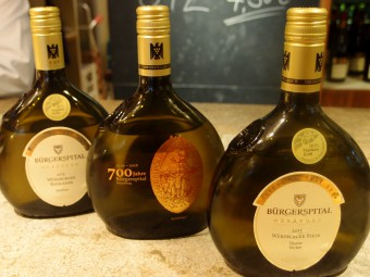 ヴュルツブルク3大ワイナリーのひとつ、ビュルガーシュピタールのワイン。
