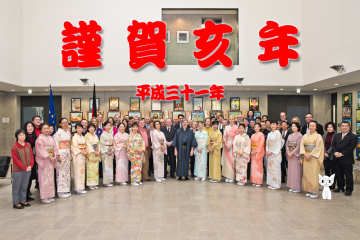 今年もよろしくお願いします! ⒸGerman Embassy Tokyo