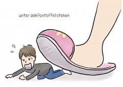 【今週のドイツ語】unter dem Pantoffel stehen
