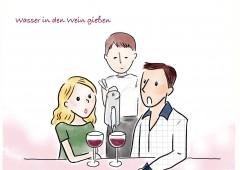 【今週のドイツ語】Wasser in den Wein gießen