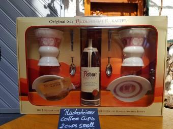 ご当地ブランデー「アスバッハ」とリューデスハイマーカフェー専用のカップのお土産セット