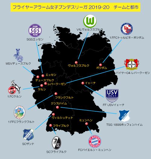 ⒸGerman Embassy Tokyo(地図をクリックして詳細を表示)