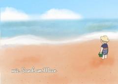 【今週のドイツ語】wie Sand am Meer