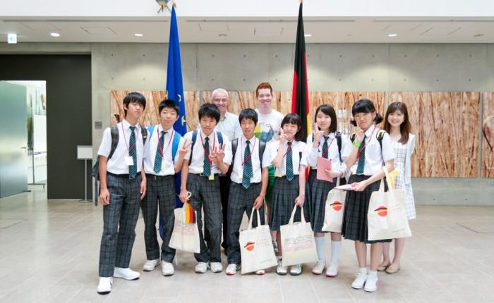 ドイツ 大使 館 ドイツ大使館 - Wikipedia