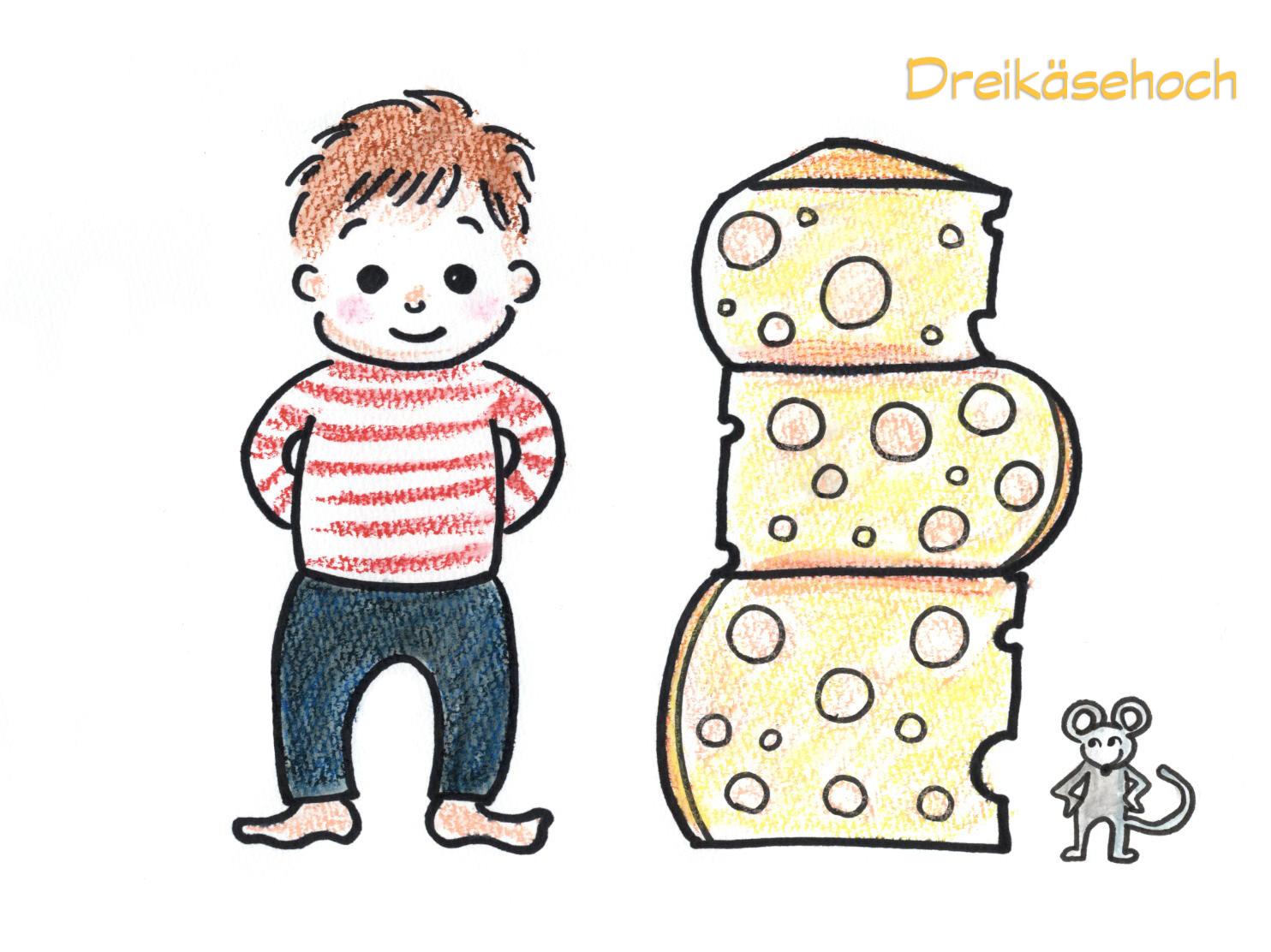Dreikäsehochのコピー