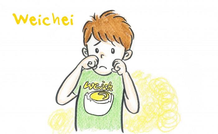 Weicheiのコピー