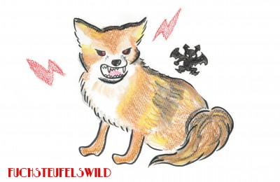 Fuchsteufelswildのコピー