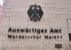 ドイツ外務省の名前は・・・