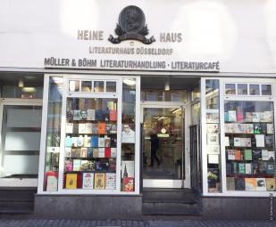 ハイネハウス外観。2006年に文学書店として生まれ変わった