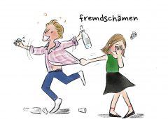 【今週のドイツ語】fremdschämen