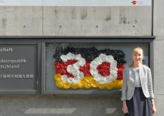 オンラインでドイツ統一30周年