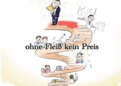 【今週のドイツ語】Ohne Fleiß kein Preis