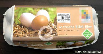 ドイツの卵