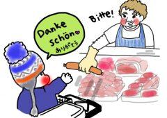 子連れはV.I.P待遇!? ~子どもに優しい国、ドイツの文化~