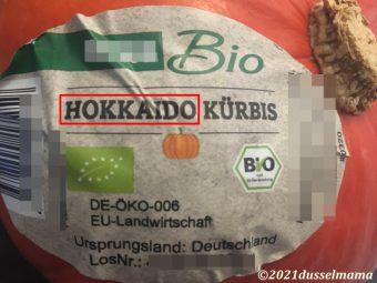 Hokkaidoかぼちゃ